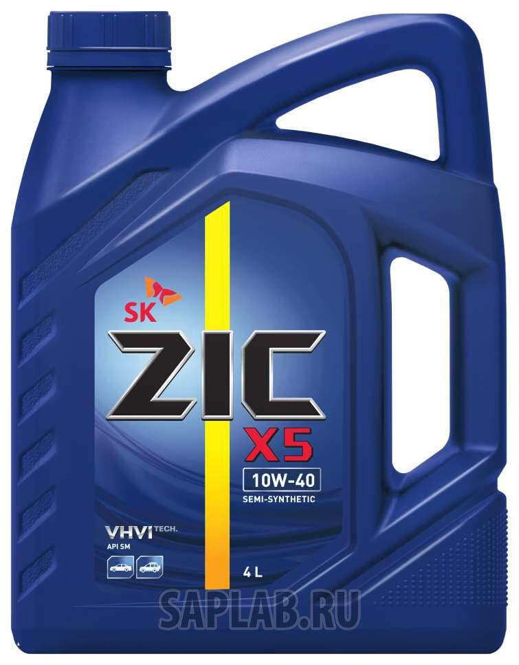 Купить запчасть ZIC - 162622